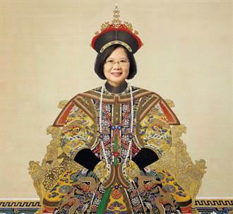 海納百川》「君貴民輕」的台灣民主(鮑家麟)
