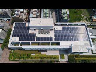 國泰金控倡議RE100 承諾2030年前全面使用再生能源
