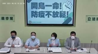 BNT緊急授權公文被下架 民進黨:5月時已不含在COVAX