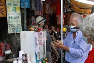 嘉義市買菜分流 攤販叫客人:今天多買些明天不要來