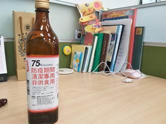 台酒:酒精原料與產能充足 民眾免囤貨