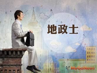 台北地政士「這些事」免書證 6/1率先全國上線試辦