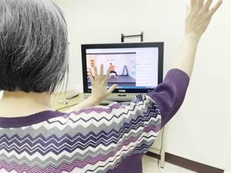 嘉基「照顧醫家人」平台 線上教如何照顧宅長輩