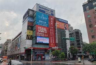 家樂福桂林店閉店一周清消 24小時營業縮為15小時