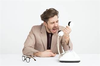 職場》難以捉摸的老闆心 網曝這款遠距面試六成難錄取