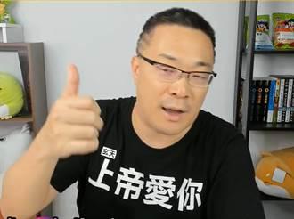 朱學恒花籃這16字啥意思?苦苓翻譯白話文 網:太可笑了