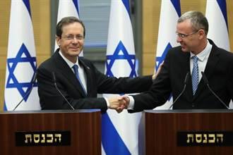 以色列工党老将赫佐格当选总统 将掌握特赦权