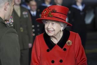 英國女王在位 70 週年 將舉辦4 天的慶祝活動