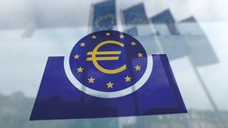 7,500億歐元 歐盟疫情復甦計畫 上路