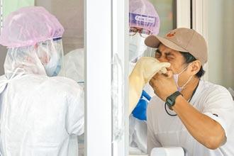 自主籌措疫苗啟動 科學園區公會申購 自建防疫網!民間自購疫苗 比例合理可部分留用