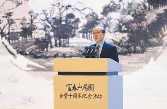 劉結一:願助台灣度過防疫難關