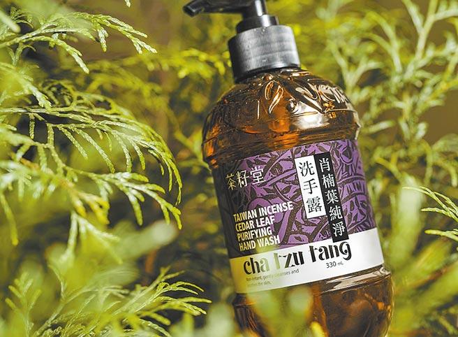 茶籽堂馬栗樹水潤洗手露,330ml,450元。(茶籽堂提供)