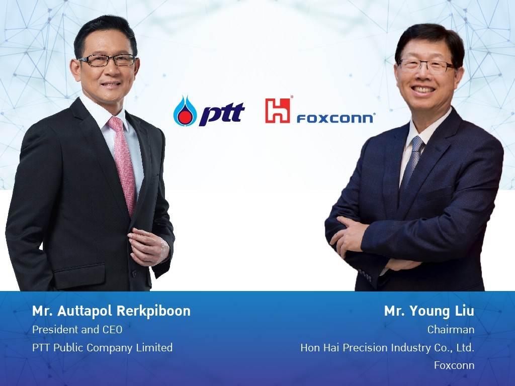 鴻海攜手泰國國家石油 PTT,共同打造電動車開放平台!