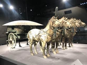 「青銅之冠」秦始皇陵銅車馬搬家 新館正式亮相
