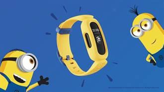 Fitbit推出可追蹤運動與睡眠的兒童智慧手環 Ace 3「小小兵」特別版