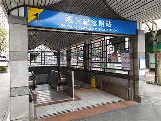 男子捷運站亮刀恐嚇殺人 法籍旅客嚇壞報警