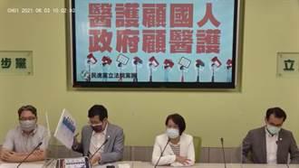 修法將「醫護防疫遭暴力損害」納補助 民進黨團:盼適用這次個案