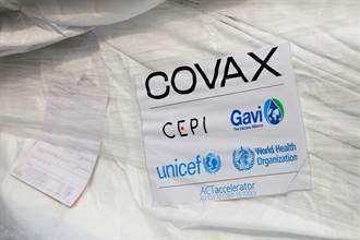 疫苗峰會新認捐近24億  COVAX總捐款達96億美元