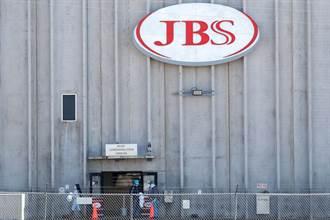 全球最大肉商JBS疑遭俄駭客攻擊 拜登考慮報復