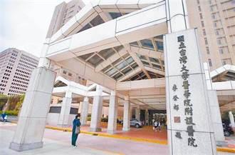 指揮中心威脅醫院增病房 台大護理師爆發出走潮