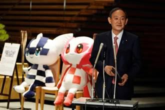 菅義偉6/10訪英出席G7峰會 會後聲明擬支持東奧
