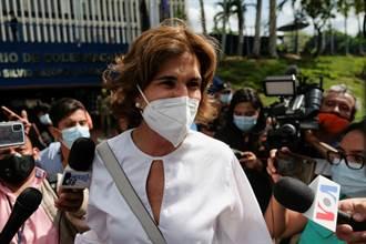 尼加拉瓜反對派人物突遭軟禁 11月大選添變數