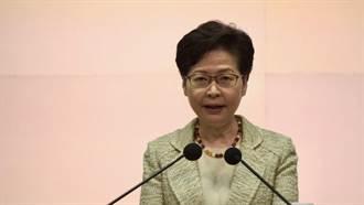 林鄭月娥稱香港本土病例基本清零 呼籲市民預約接種疫苗