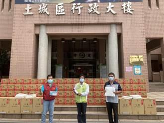 立委捐贈防疫物資 為土城前線人員添裝備