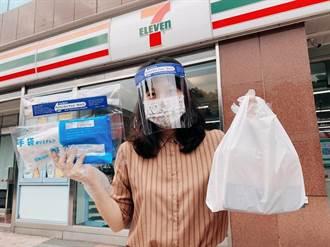 7-11北台3000家門市開賣防護罩、防護眼鏡、免洗手套