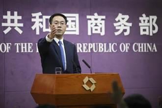 陸商務部:中美經貿開始正常溝通 共解具體問題