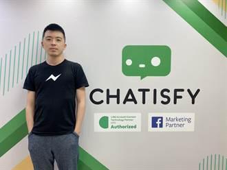 CHATISFY二度登上F8獲官方推薦 客戶突破10萬大關穩步前行