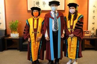 樹德科大性學所 3人獲博士學位