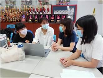 職場》在線教學!中醫大助國小開發防疫教案 高大線上專屬教練吸睛