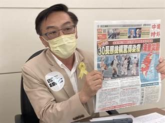 陳宜民強力呼籲政府 年長者接種疫苗順序應提前到第三