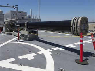 這款先進武器研發16年 美海軍準備認賠殺出