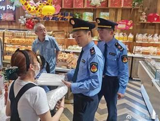 提供塑膠吸管罰4.3萬元 上海開出大陸首張罰單
