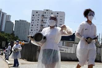 巴西民眾憤怒疫情失控 上街敲鍋抗議