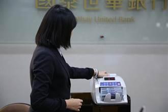 銀行錢爆多 放款與存款差額已破13.5兆創新高
