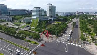 科技部第71次園區審議會 核准中科投資案