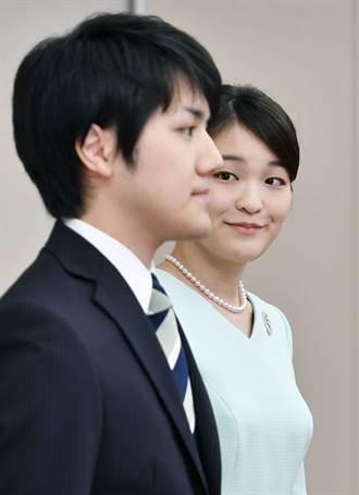 日皇室真子公主婚估奢1.5億 愛子公主捨冠求簡得民心