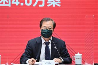國發會主委:紓困4.0受惠人數將達730萬人次