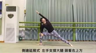 線上遠距教學也走AI風 輔助體育瑜珈課程即時互動教學