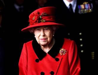 英國王室真的種族歧視?內部文件曝光