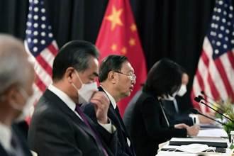 北京將塑造可信可愛可敬中國形象 學者:要調整戰狼外交了
