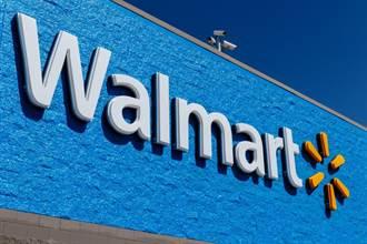 《財星》全美500大企業排行榜出爐 沃爾瑪連9年蟬聯榜首