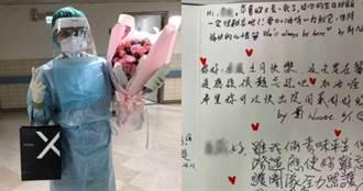 確診病患過生日!暖心醫護錄影片幫慶生「手寫卡片曝光」網秒噴淚