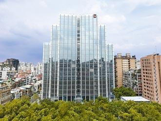 黃金級綠建築 中壽總部大樓落實永續精神