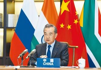 王毅批西方國家炒作 疫情政治化