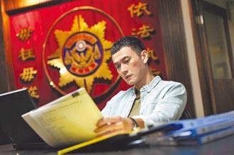 劉冠廷打火英雄轉行當刑警辦懸案