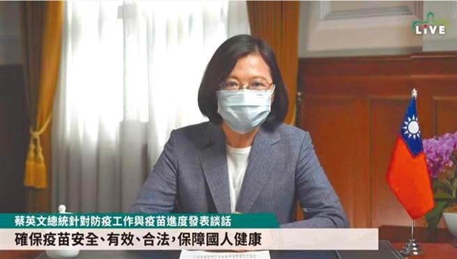台北市長柯文哲指責,新冠疫情死亡超過一百人,蔡總統沒有開記者會,高端疫苗股價跌停,蔡總統馬上開記者會對外說明。(圖/總統府記者會直播截圖)
